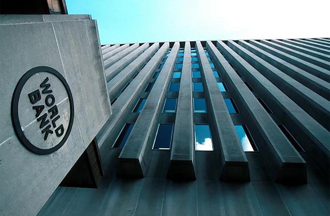 Global Economic forecast: World Bank's 2020 vision