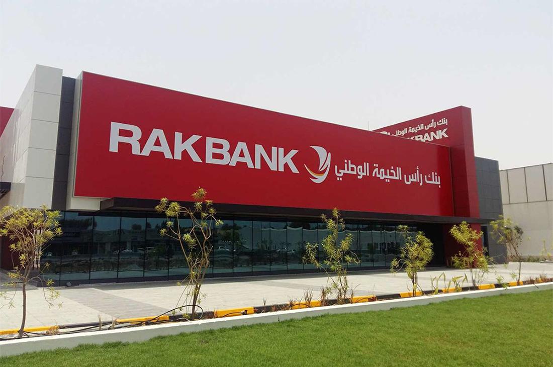 RAKBank Partners with Ripple Blockchains