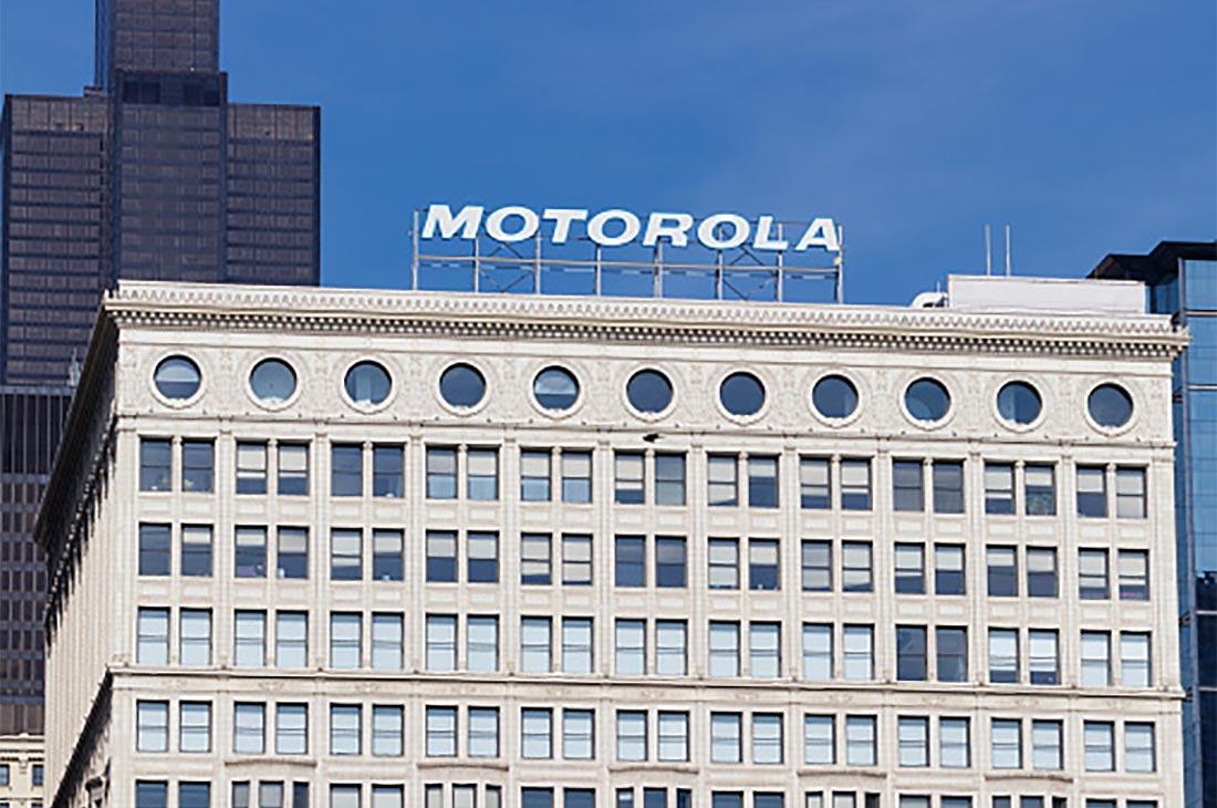 The New Motorola Razr 5g