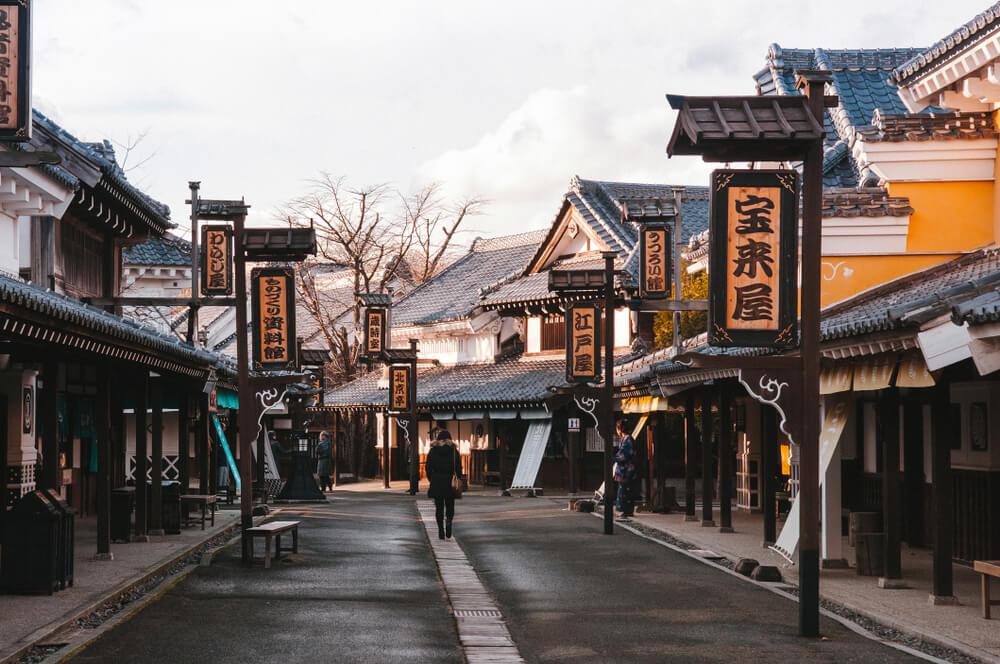Hokkaido Japan photo