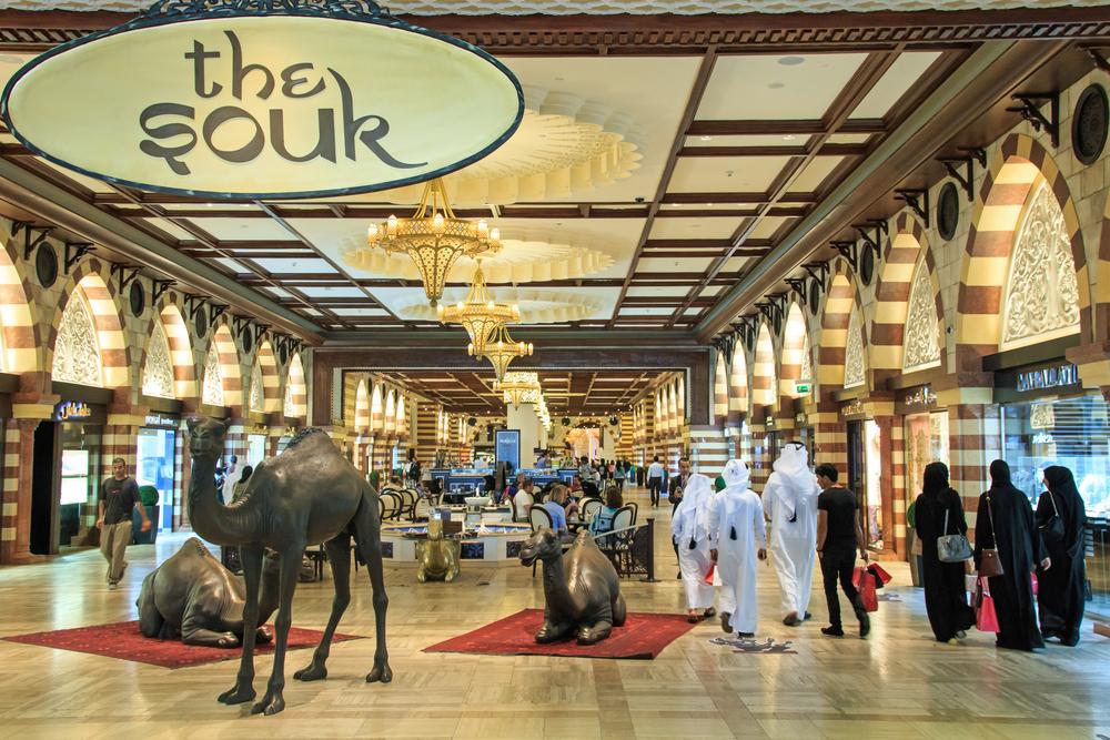 gold market in Dubai