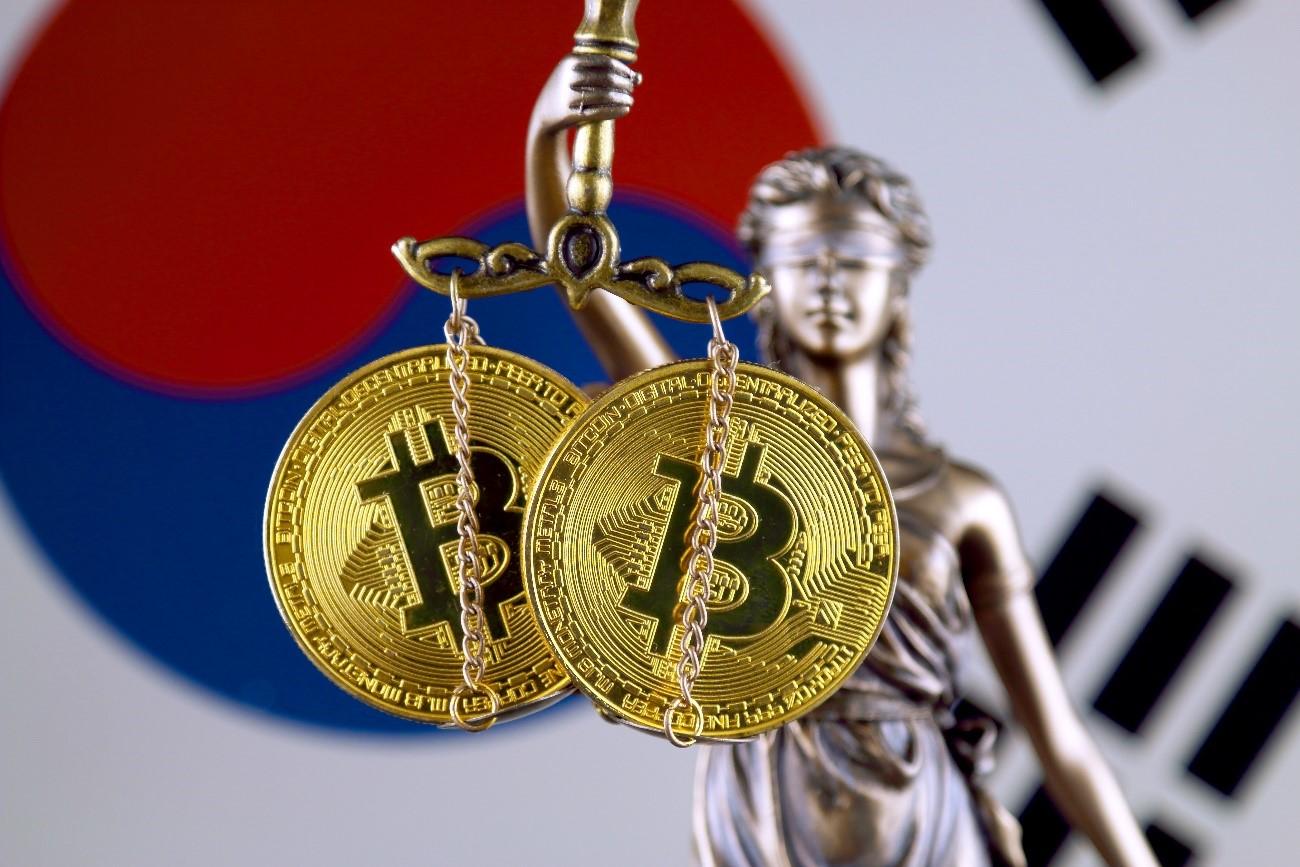 South Korea To Shut Down Crypto?