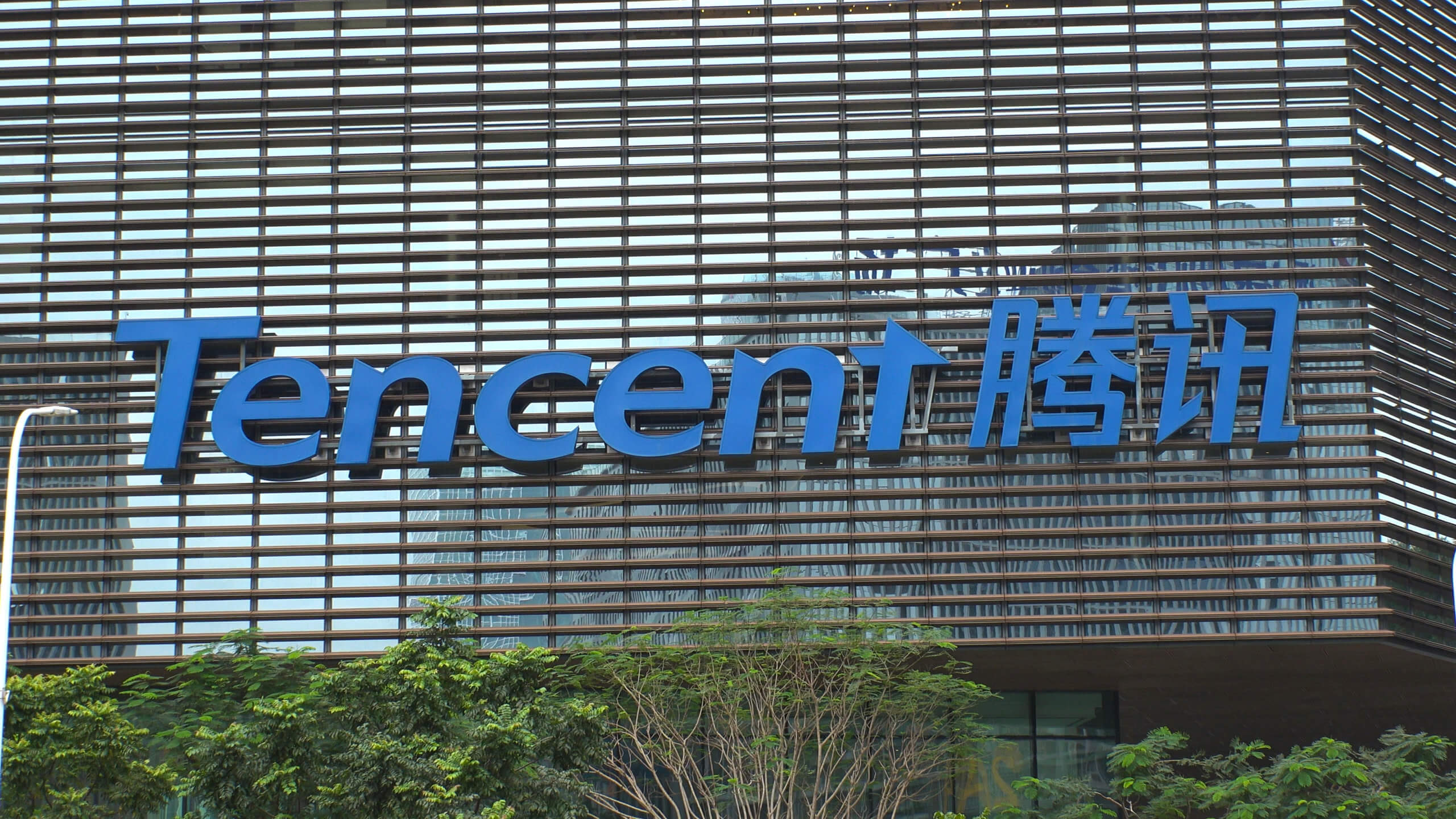 Tencent Falls Amid Fear China Will Crack Down On Gaming